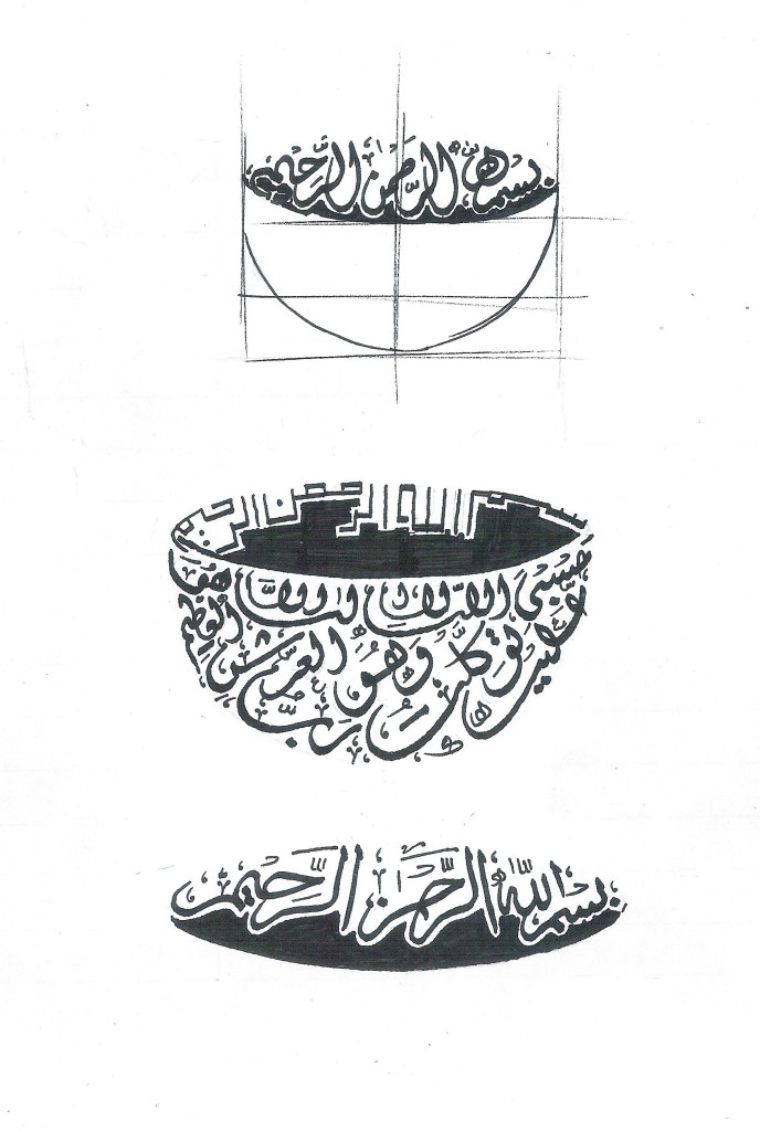 Calligraphy work pencil sketches qous qazah logo and