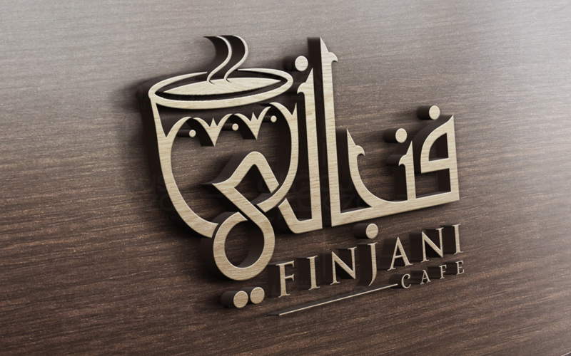 Calligraphy Design Qous Qazah Logo And Graphic Design