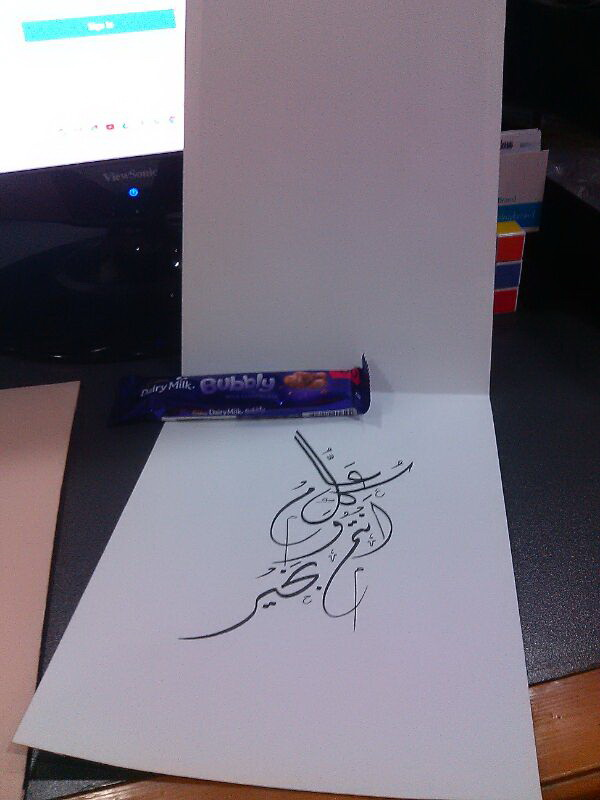 calligraphy card design
