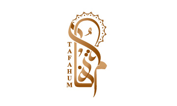 Calligraphy Logo Design by Qous Qazah