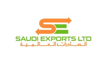 Minimalistic logo design by Qous Qazah