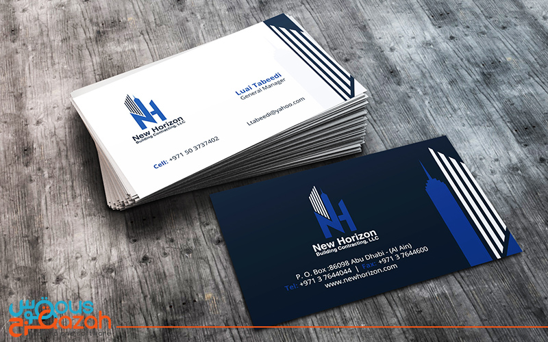 branding-consultancy-for-new-horizon