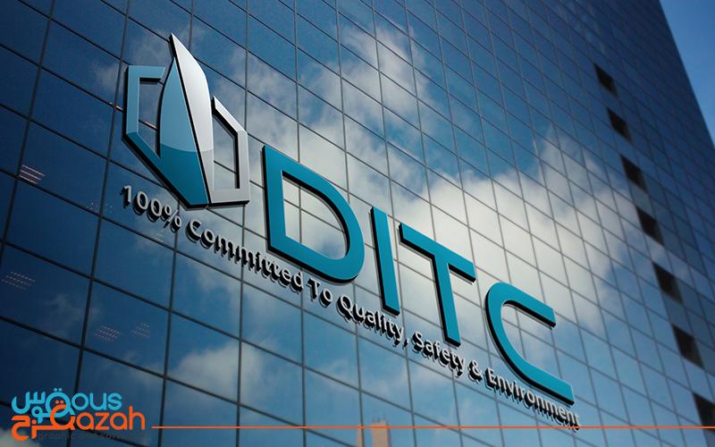branding-consultancy-for-ditc