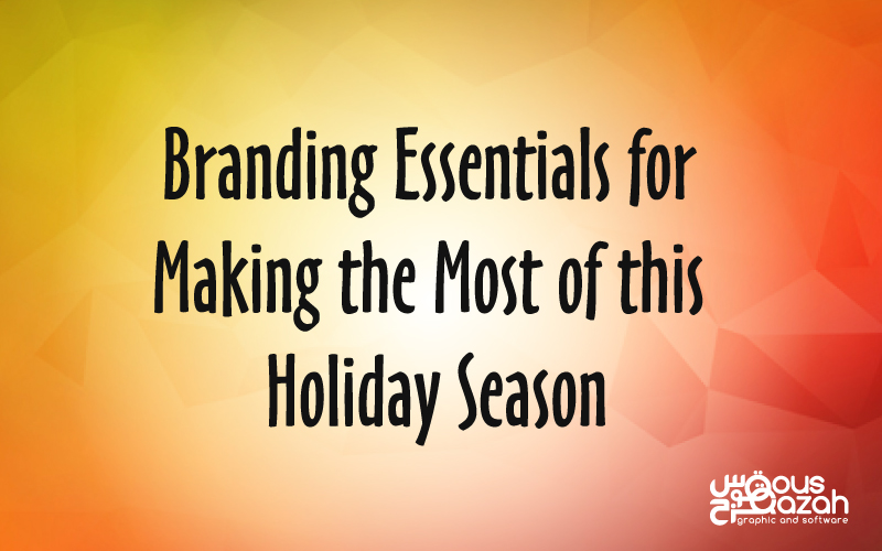 branding-tips-for-holiday-season