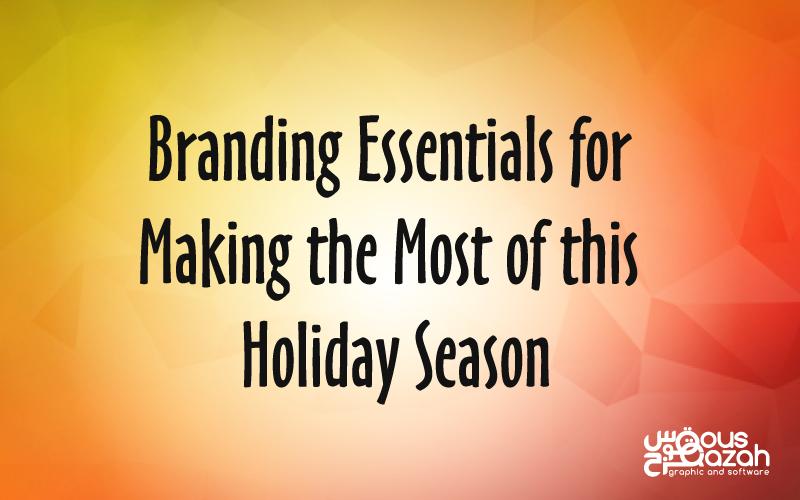 branding-tips-for-holiday-season