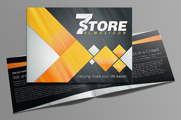 brochure-design-for-sevenstore
