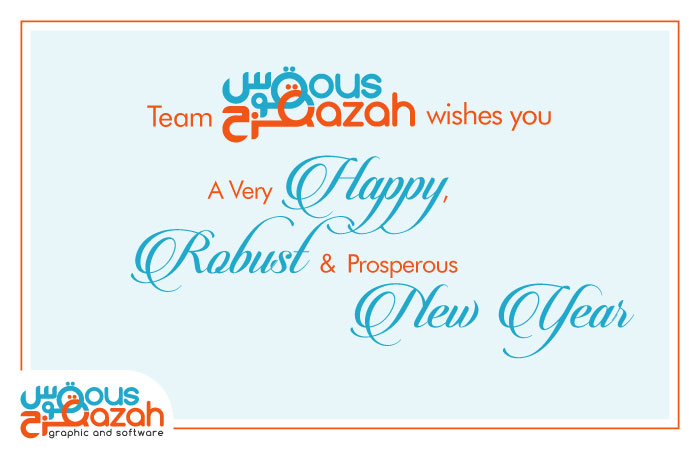 qousqazah-wishes-happy-new-year