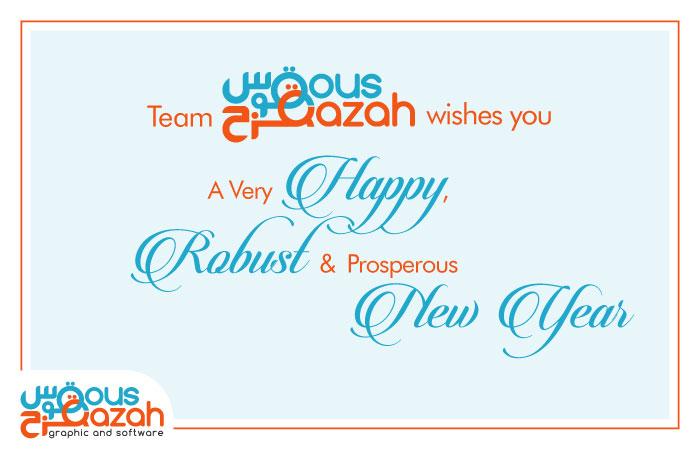 qousqazah-wishes-happy-new-year