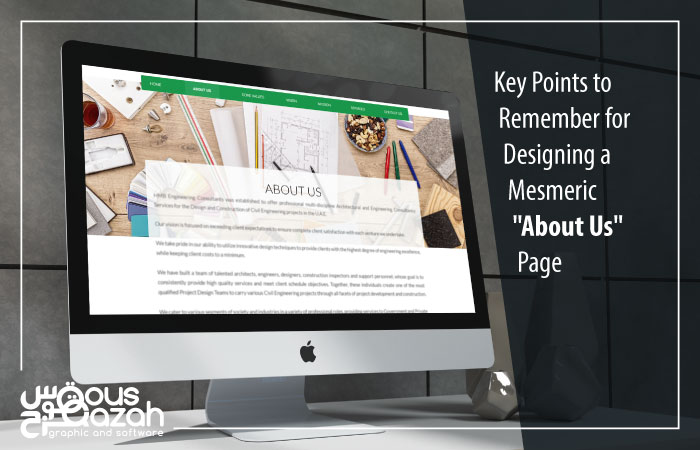 tips-for-designing-about-us-page