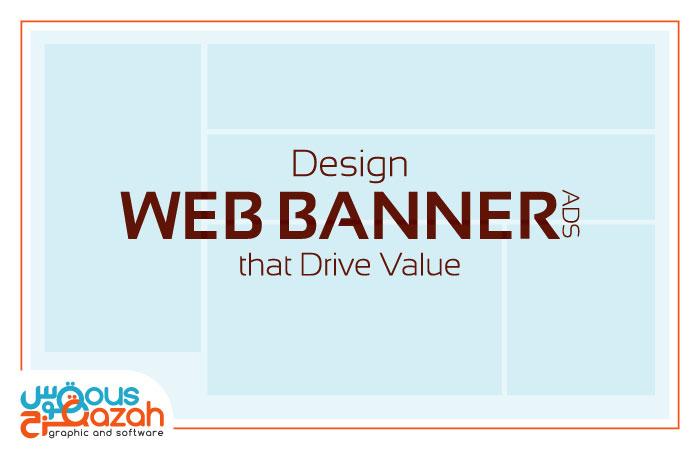 web-banner-designing