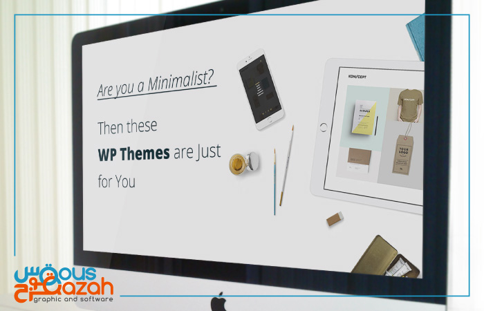 minimalist-wp-themes