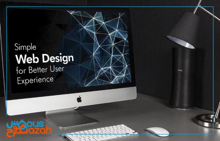 tips-to-simplify-web-design