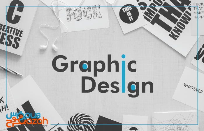 best graphic design blogs best graphic design quotes for some solid inspiration 10458