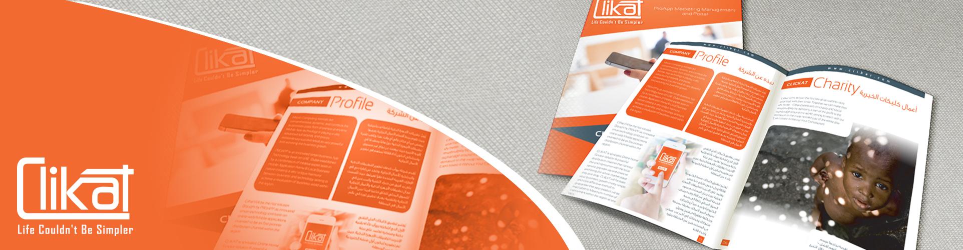 Brochure Designing for Clikat