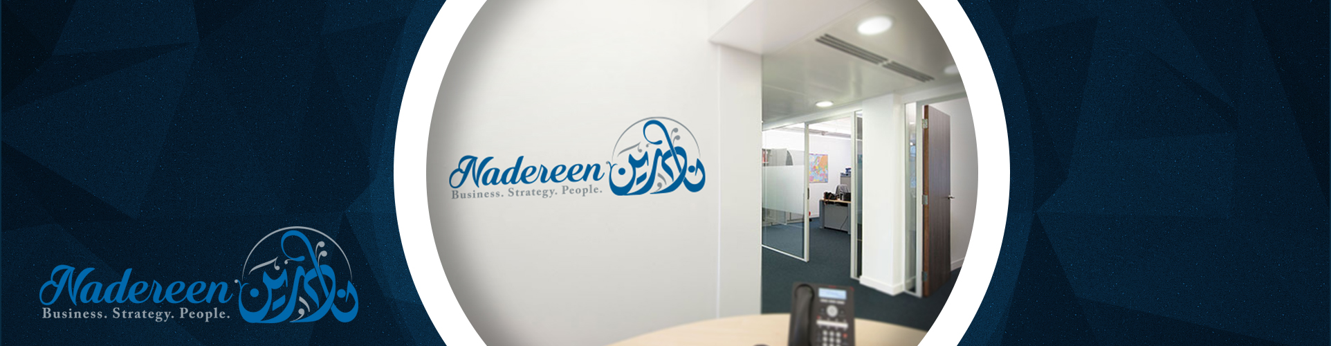 Logo Designing for Nadereen