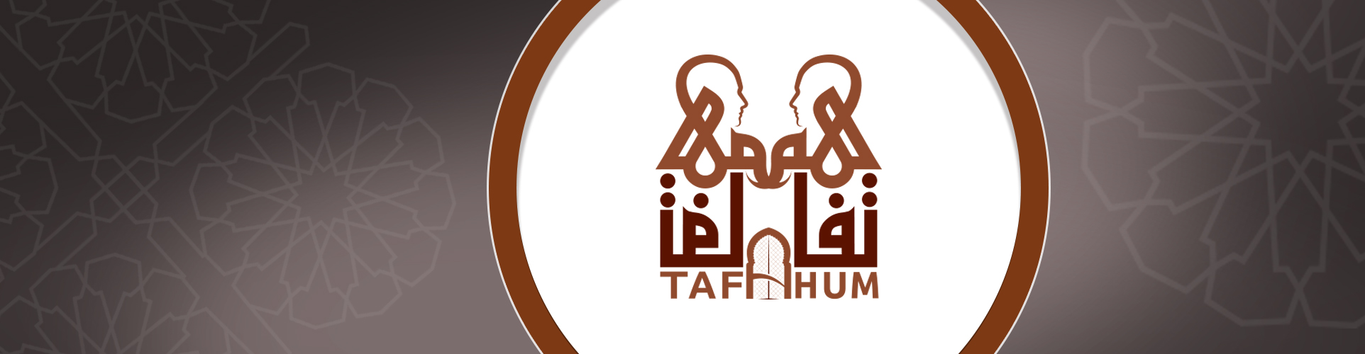 Logo Designing for Tafahum