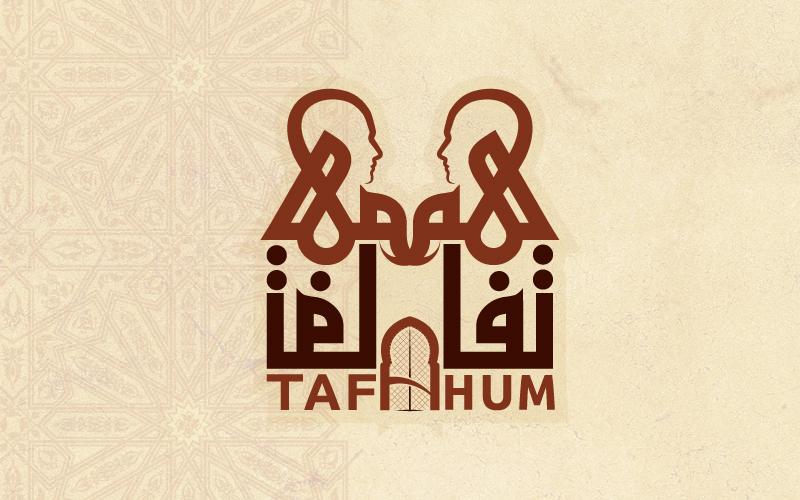 Tafahum