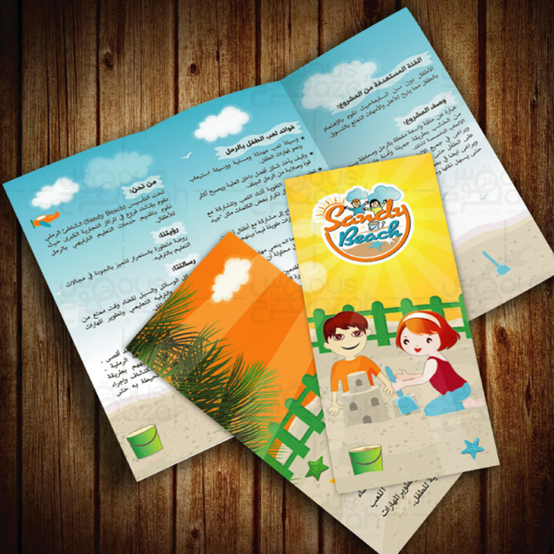 Sandy Beach - Trifold Brochure Design