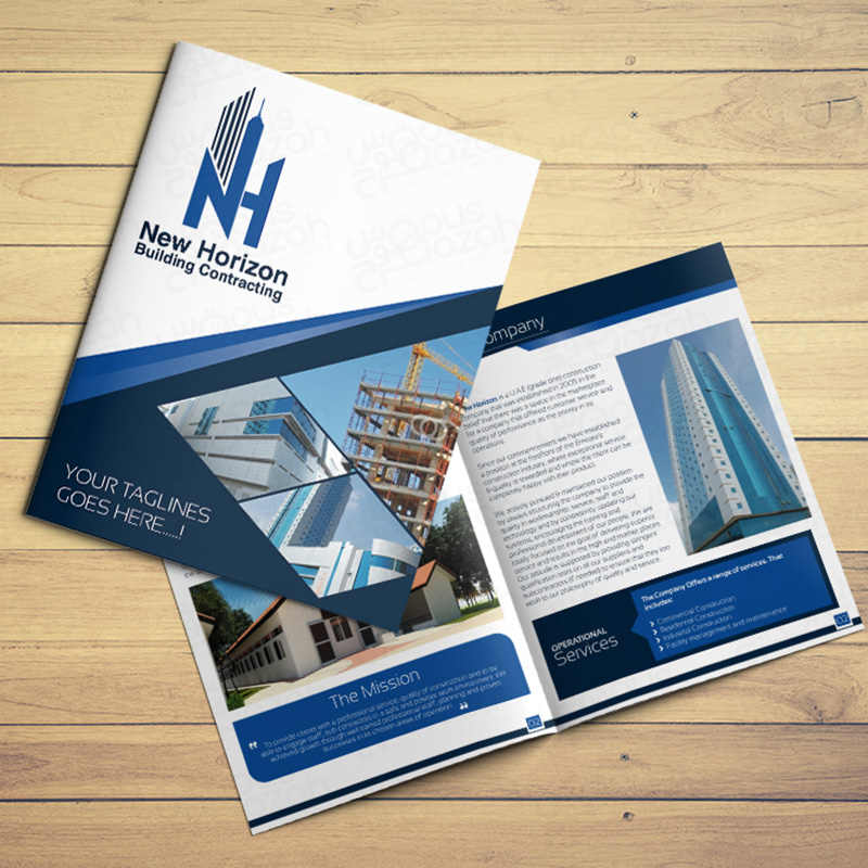 New Horizon - Brochure Design
