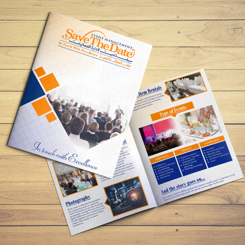 Save The Date - Brochure Design