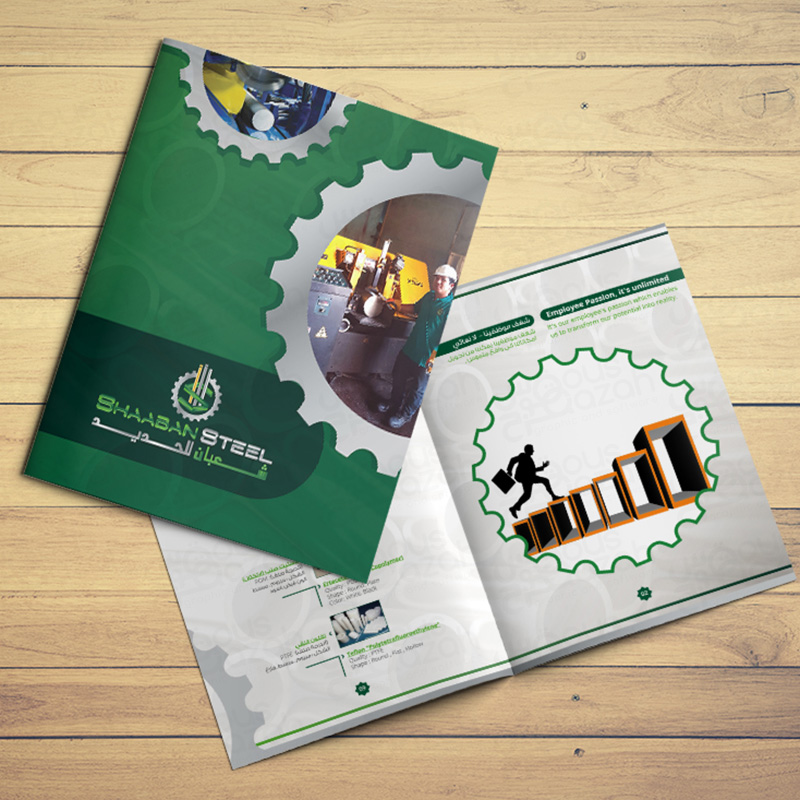 Shaaban Steel - Brochure Design