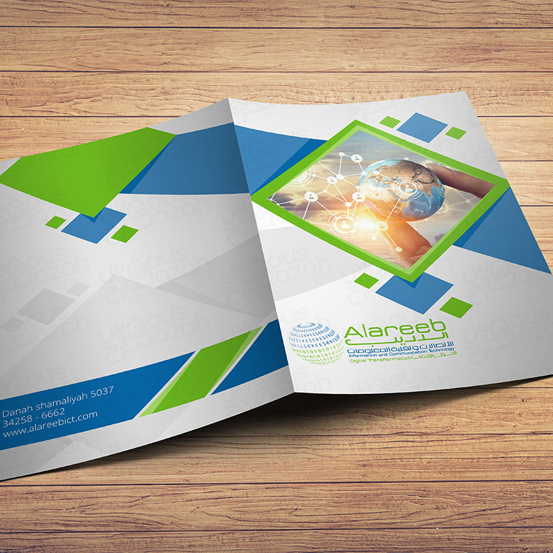 Al Areeb - Presentation Folder Design