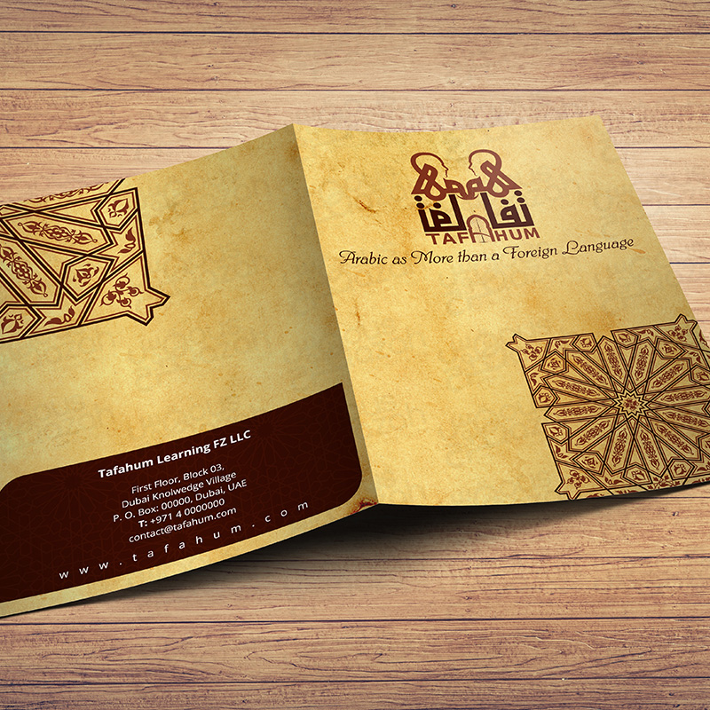 Tafahum - Presentation Folder Design
