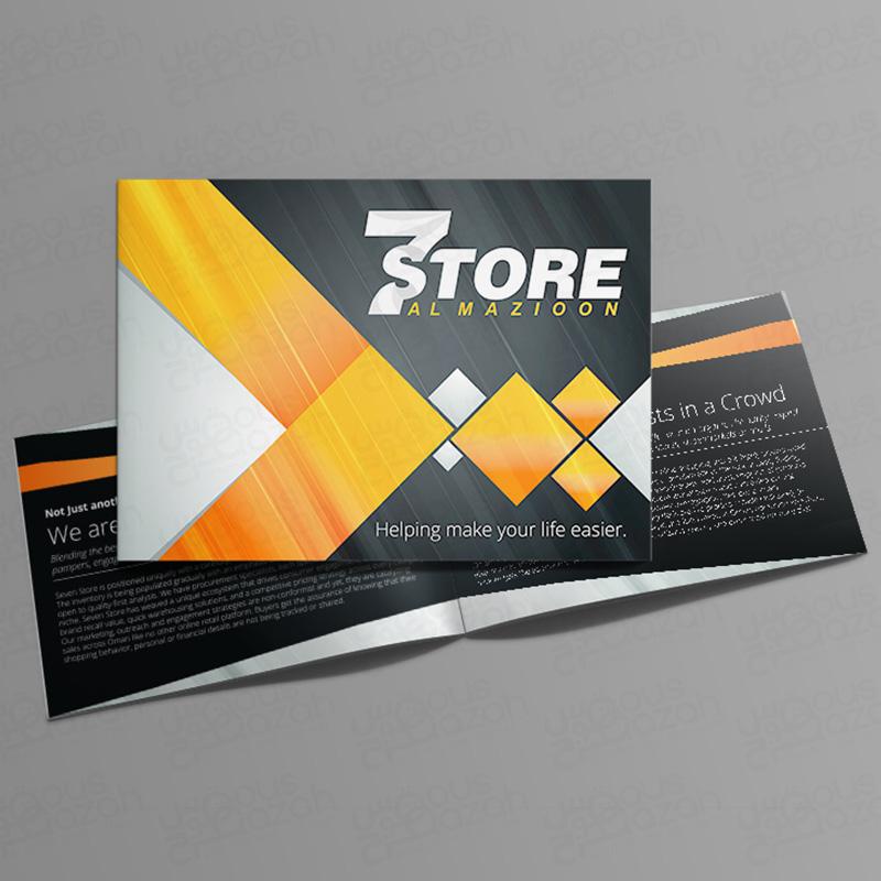 7 Store - Brochure Design