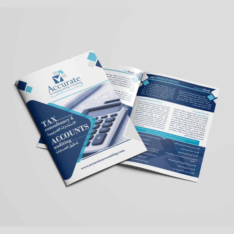 Accurate Accounting - Brochure Design