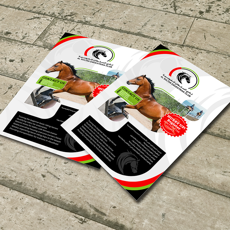 Al Sultan Equestrian Club - Flyer Design