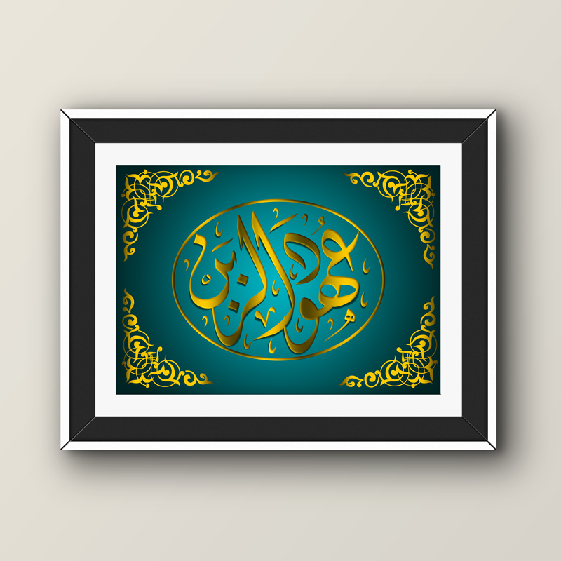 Ahoud Alzaben Calligraphy Design
