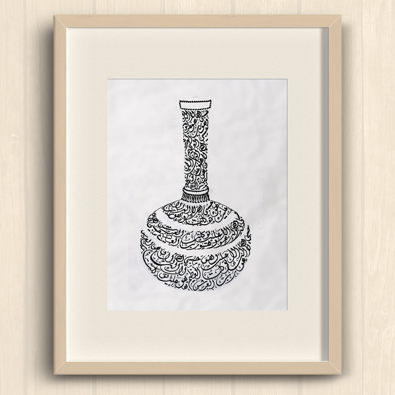 Hasbiyallaho Calligraphy Design