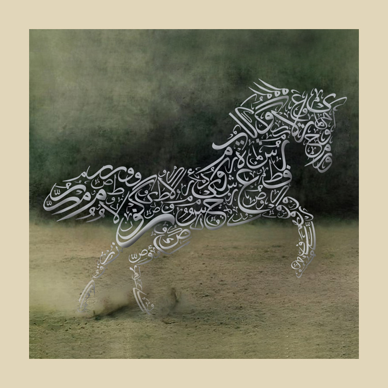 Arabians Calligraphy Design