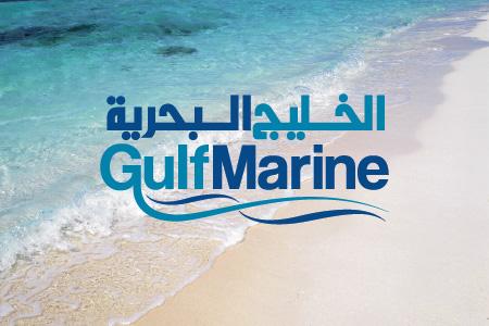 Gulf Marine Logo Design