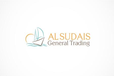 Al Sudais Logo Design
