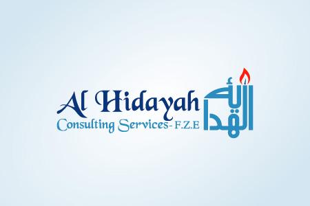 Al Hidayah Logo Design