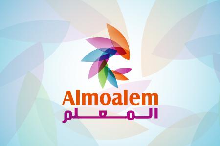 Al Moalem Logo Design