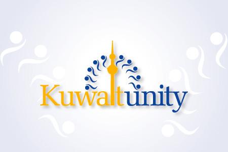 Kuwait Unity Logo Design