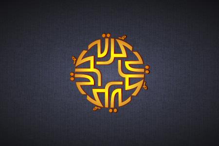 Kurta Logo Design