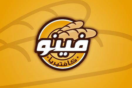 Feeno Cafeteria Logo Design