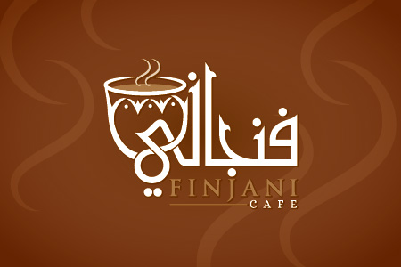 Finjani Cafe Logo Design