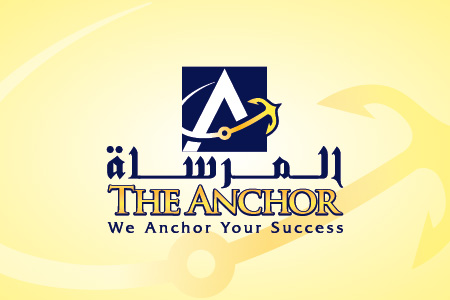 The Anchor Logo Design
