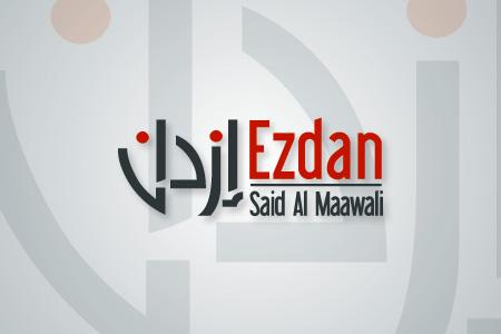 Ezdan Logo Design