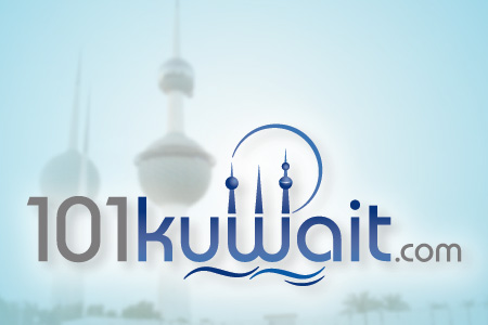101 Kuwait.com Logo Design