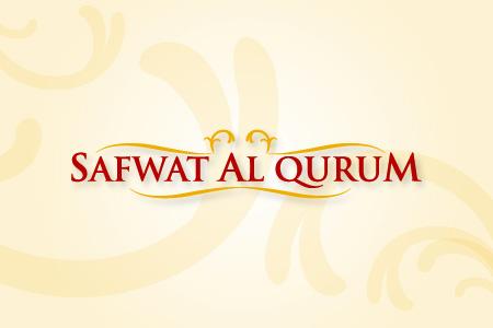 Safwat Al Qurum