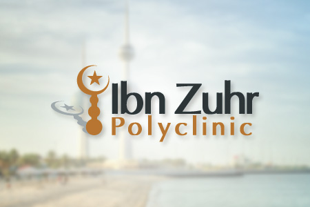Ibn Zuhr Poly Clinic Logo Design