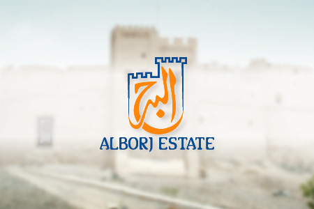 Al Borj Estate Logo Design