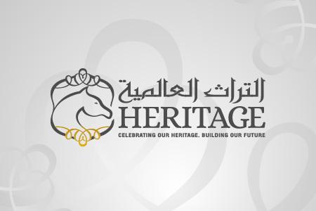 Heritage Logo Design