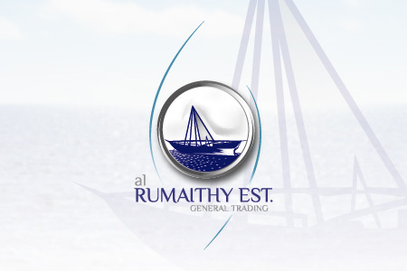 Al Rumaithy Logo Design
