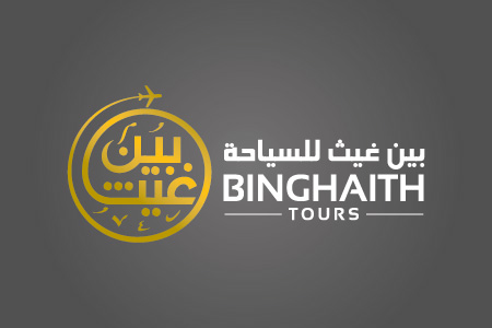 Binghaith Tours Logo Design